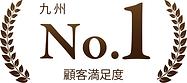 no.1-2.png