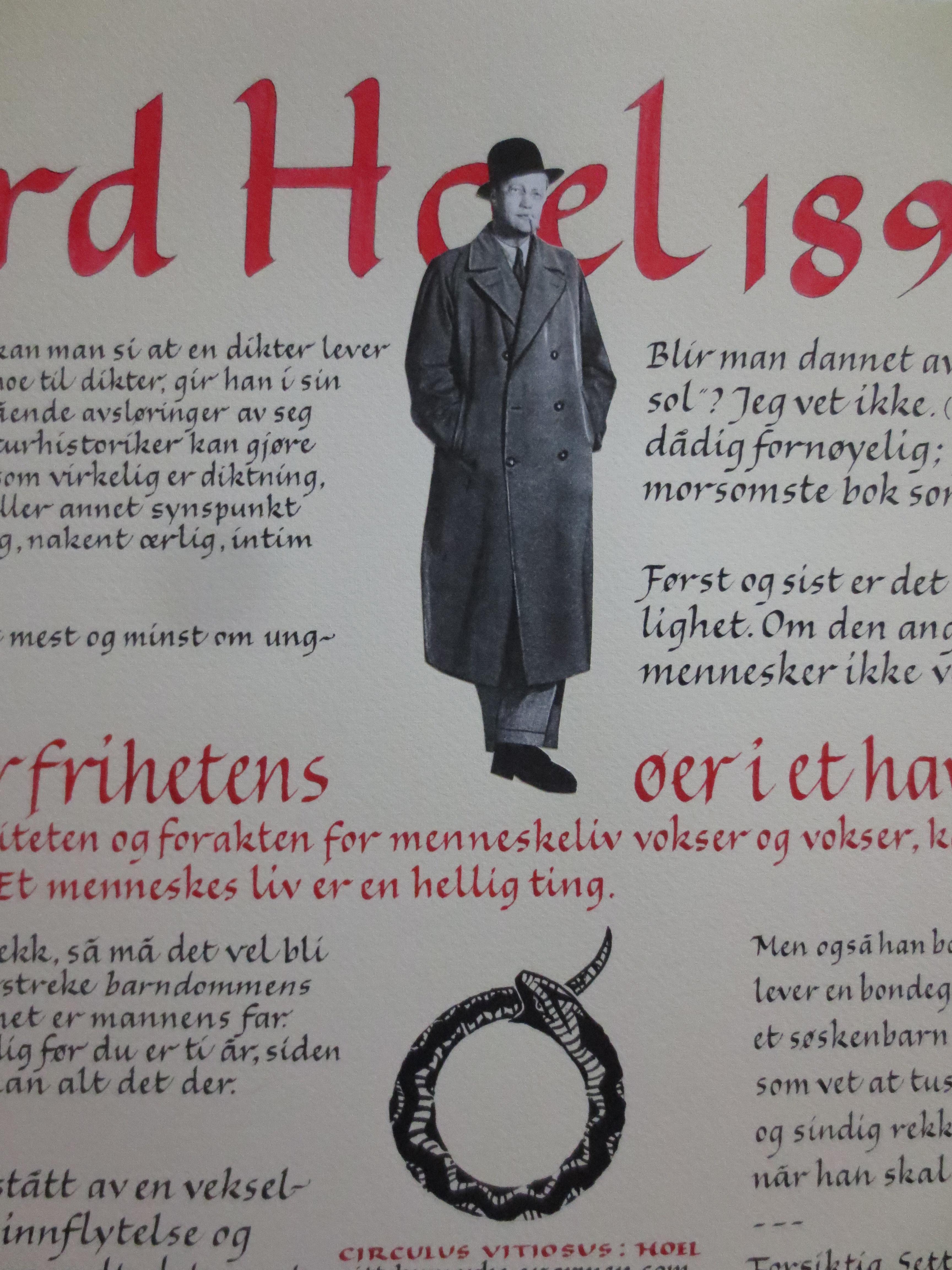 Sigurd Hoel