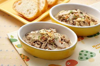 Shiitake Mushroom Recipes Beef Stroganoff with a shiitake twist