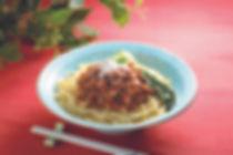 Shiitake 'Zha Jiang Mian' Fired Chinese Noodles with Pork and Sweet Bean Sauce recipe