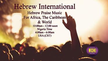 Hebrew International.png
