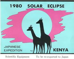Spedizione astronomica giapponese al Poligono - eclissi totale di sole 1980.jpg