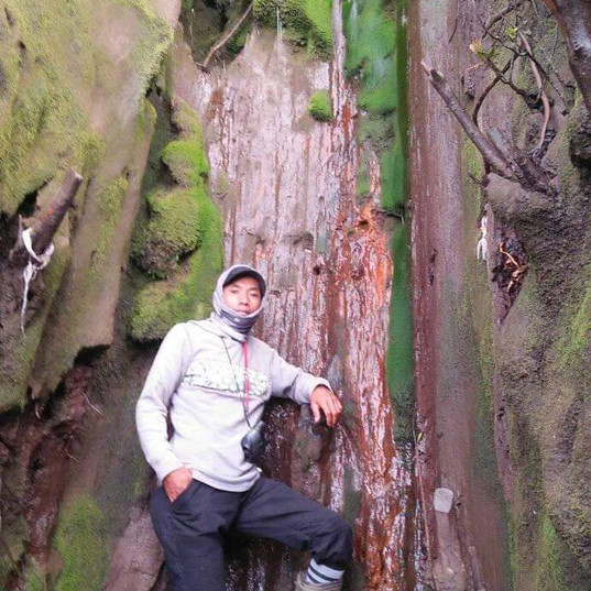Kerinci Seblet National Park