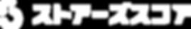 SS_logo_White.png
