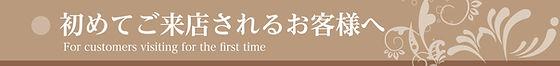 児玉印刷『初めて』リリース.jpg