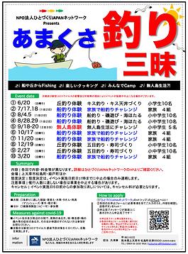 スクリーンショット 2021-06-15 13.57.01.png