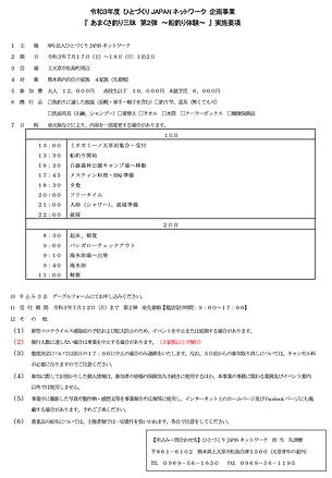 スクリーンショット 2021-06-27 14.10.16.png