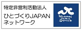スクリーンショット 2020-11-01 14.47.30.png