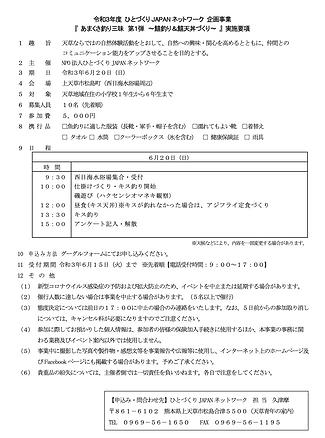 スクリーンショット 2021-05-31 21.23.46.png