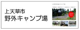 スクリーンショット 2020-11-01 15.19.06.png