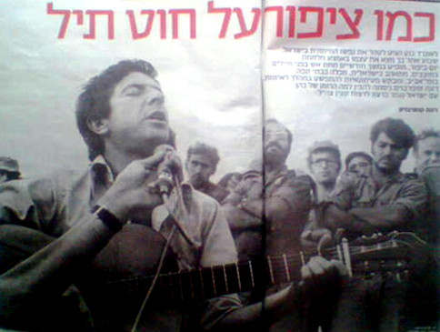 Leonard Cohen sings to a group of IDF soldiers in 1973