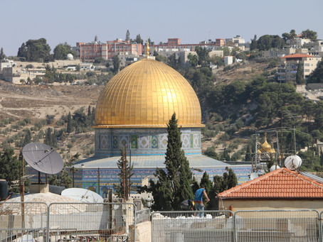 Is UNESCO right? History of Jerusalem, part 1