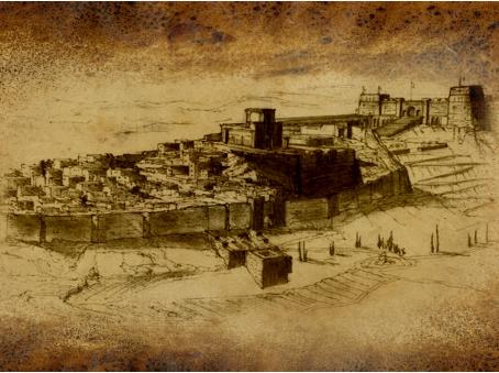 De Stad van David
