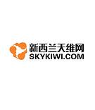 testimonial skykiwi.png