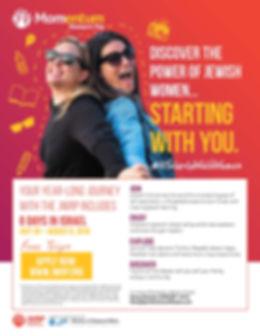 JWRP_2019 Recruitment Flyer Boston Metro