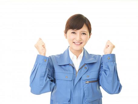 【時給¥1,000円~】飲料水製造作業員