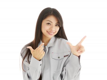 【清武町】漬物製造補助 初心者さん大歓迎!