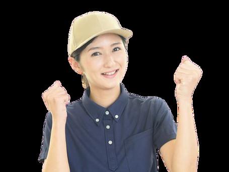 双眼検査 【土・日・祝休み★別途手当あり】