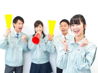 【入社祝い金あり】電子部品の組立作業【夜勤】