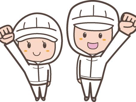【短期】アイス・氷菓子作り(涼しい作業場です!!)【川南町】