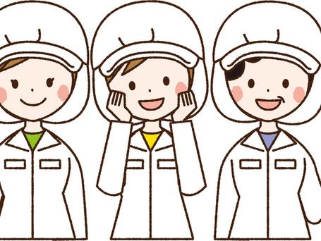【えびの市】電子部品の目視・双眼検査
