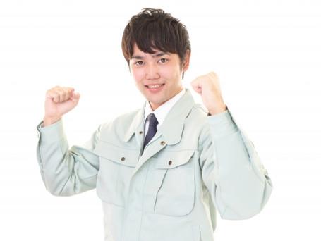 【時給¥1,150円~】野菜選別・清掃