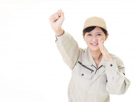 【準夜勤】双眼検査 ★別途手当+入社祝い金あり★
