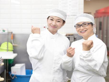 【都城市】介護施設内での調理【週3,4日程度の勤務】