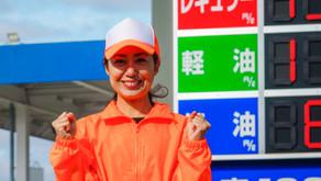 【資格不要】10月スタート!ガソリンスタンドスタッフ