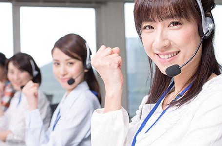 【都城】コールセンター 受付け業務