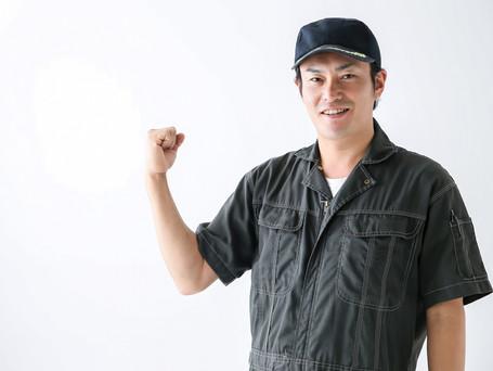 【短期】お茶工場内での清掃作業♪4/20スタート!