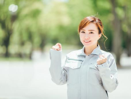 【清武町】野菜の皮むき作業 初心者さん大歓迎!