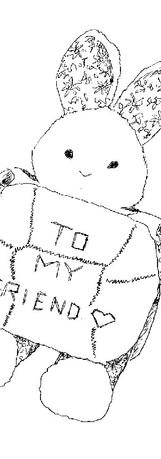 To My Friend