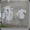 Pathologie des façades : les décollements