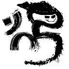 Mikey Budd Logo.jpg