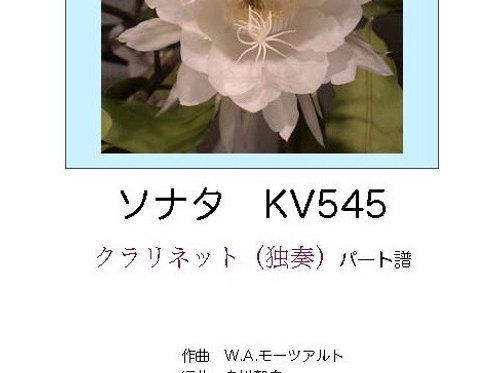 モーツアルト「ソナタK.545」(Cl独奏)