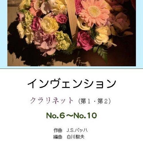 バッハ「インベンション」(No.6-10)2Cl.