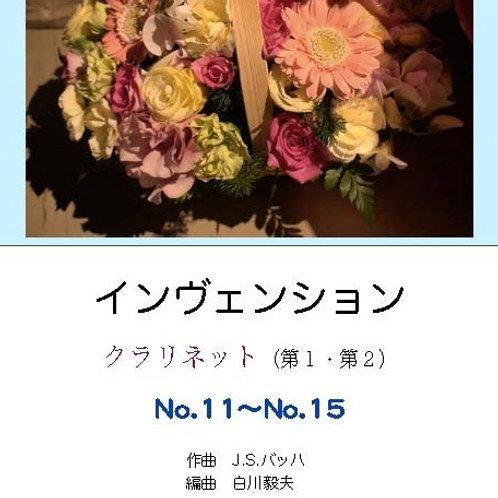 バッハ「インベンション」(No.11-15)2Cl.