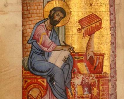 Como viviam a maioria dos bizantinos? (parte 1)