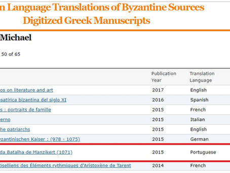 Modern Language Translations of Byzantine Sources