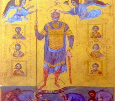O Epitáfio de Basílio II