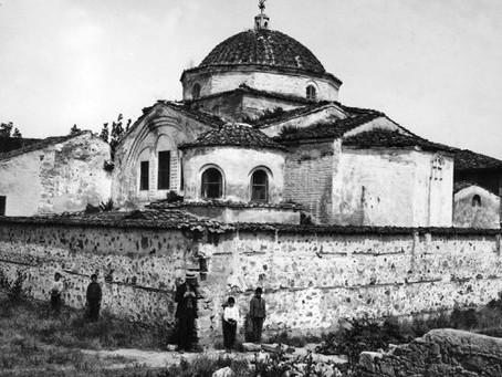 O verdadeiro fim da civilização bizantina