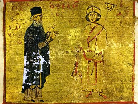 A corrupção do corpo político bizantino – uma tradução da Cronografia de Miguel Psellos