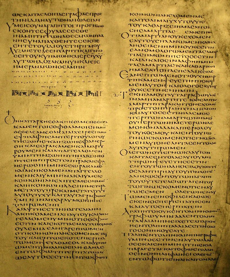 800px-End_of_2_Peter_and_Beginning_of_1_John_in_Alexandrinus sec. v