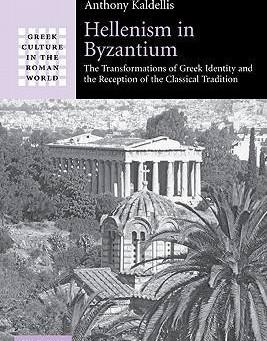 Livro recomendado: Hellenism in Byzantium por A. Kaldellis