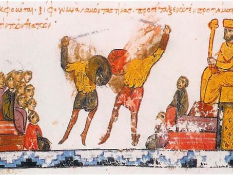 """A """"Espórtula de Cristo"""": a ponte entre o palácio imperial e as ruas de Constantinopla"""
