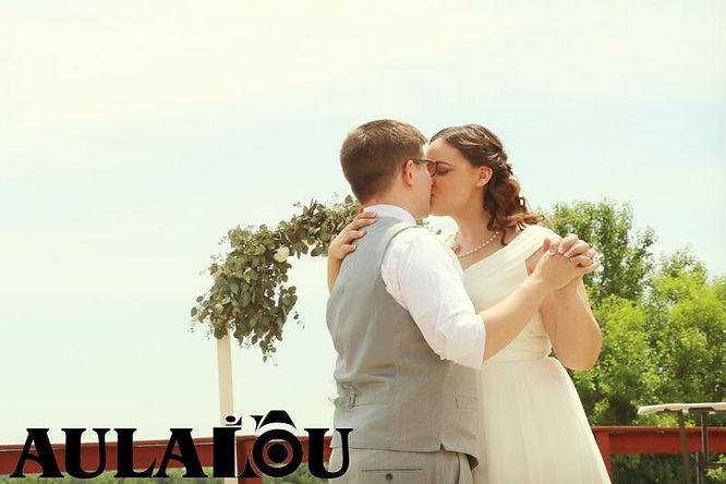 Dayon, ohio outdoor weddings
