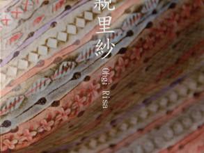 銀座 黒田陶苑 個展 2015