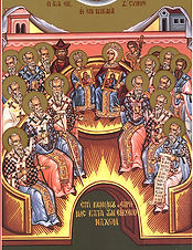 https://images.oca.org/icons/lg/october/1011to1017bfatherssunday.jpg