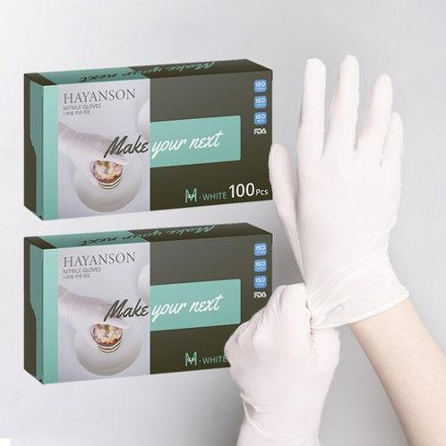 Nitrile Gloves - 20 box(100 pcs per box)
